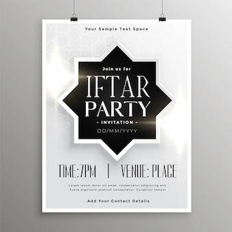 Iftar党のお祝いの招待状のテンプレート