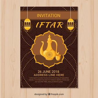 Приглашение iftar с чайником в плоском стиле