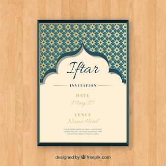 Приглашение iftar с рисунком мозаики в плоском стиле