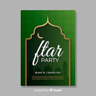 現実的なiftar招待状のテンプレート
