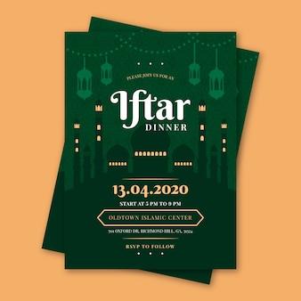 Iftar招待状テンプレート
