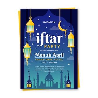 Iftarの招待状テンプレート