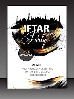 Личный участник iftar