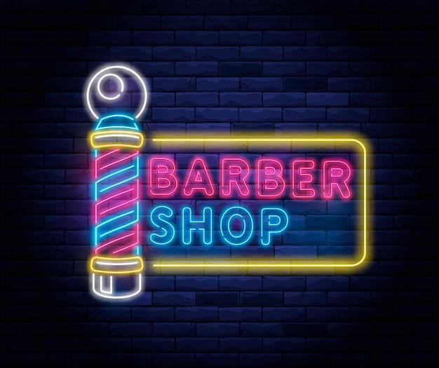 照らされたネオン理髪店。