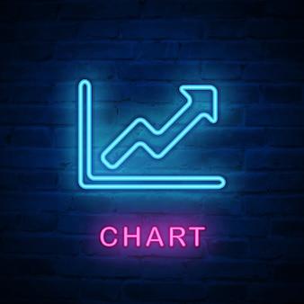 照らされたネオンライトアイコン金融インフォグラフィックチャート