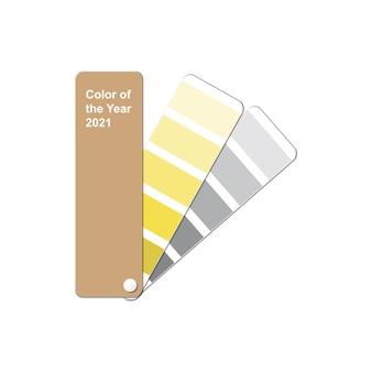 イルミネーションと究極のグレーカラー、2021年のカラー、単色の扇形のトレンディなカラーパレット、色相、彩度、明度のサンプル見本ブックガイド