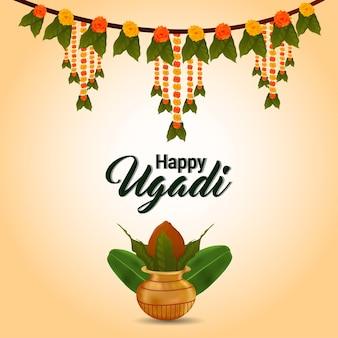 Illustation of gudi padwa realistic greeting card with traditional kalash
