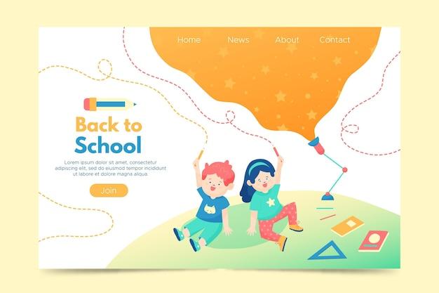 Иллюстрированный обратно на домашнюю страницу школы