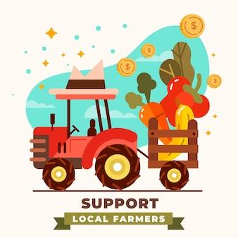 地元農家へのサポートのイラスト入りコンセプト