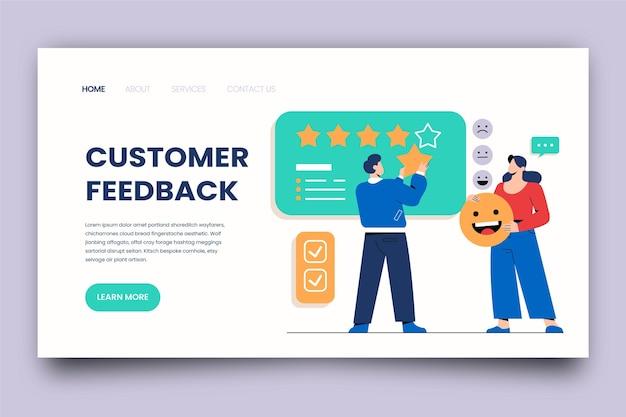 Illustrated feedback landing page
