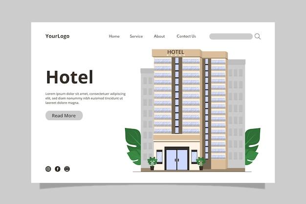 일러스트 호텔 방문 페이지 템플릿