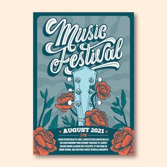 음악 축제 포스터 템플릿 일러스트