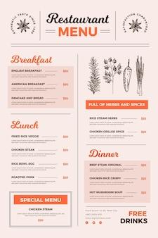 디지털 사용을위한 일러스트 레스토랑 메뉴 일러스트