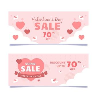 발렌타인 데이 판매 배너 그림