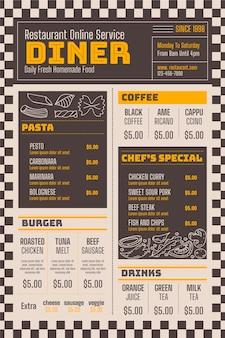 Иллюстрированный шаблон вертикального меню ресторана