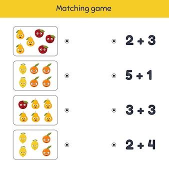 図。添加。マッチングゲーム。果物。幼稚園、幼稚園、学齢期の子供向けのワークシート。