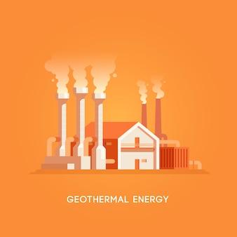図。代替エネルギー源。グリーンエネルギー。地熱ステーション。