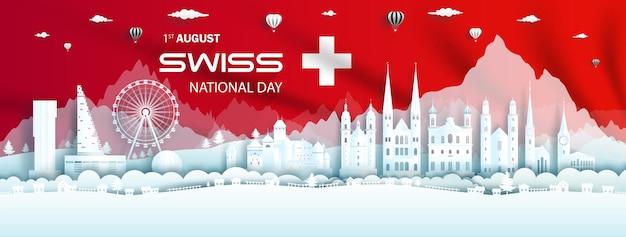 삽화 기념일 축하 행복한 독립 스위스 날 스위스 국기