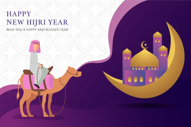 Illustration of appy new hijri year with man riding a camel i