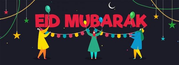 Illustration of arabian man and woman enjoying eid mubarak party.