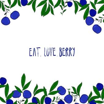 Illustration of berries seamless pattern