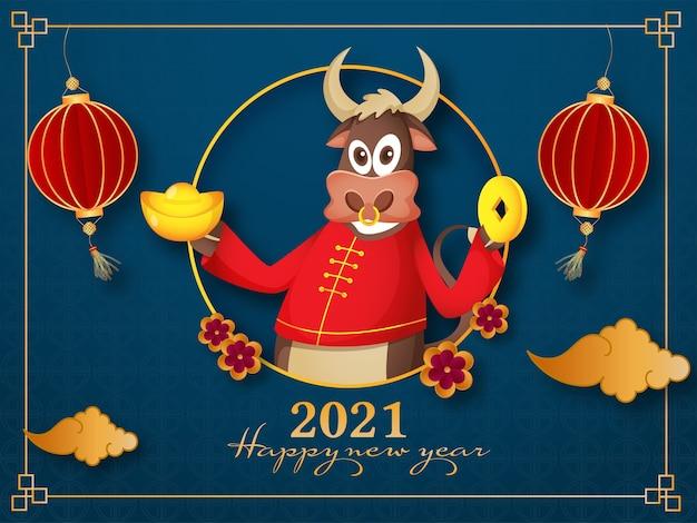 Illustration of cartoon ox character holding ingot