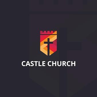 Illustration castle building with cross church religion symbol logo design