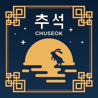 Illustration of chuseok korean event