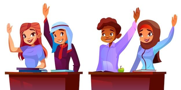Illustration of college students - multicultural pupils.