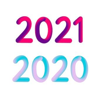 イラスト:白い背景の上の2021のカラフルな3 d番号。明けましておめでとうございます。