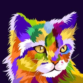 ポップアートスタイルのイラストカラフルな猫