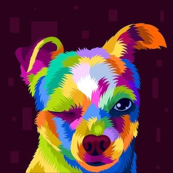 팝 아트 스타일의 그림 다채로운 개 머리