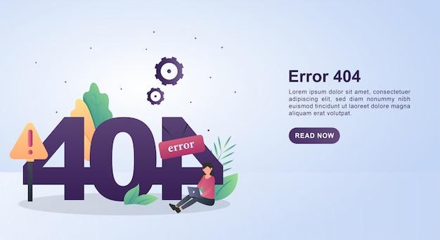 노트북을 들고 사람과 오류 404의 그림 개념.