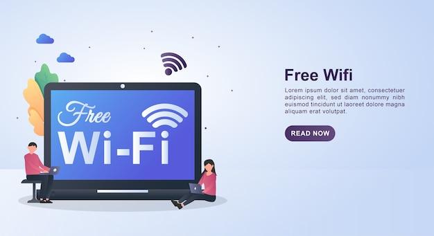 Иллюстрация концепции бесплатного wi-fi с людьми, сидящими и пользующимися бесплатным wi-fi.