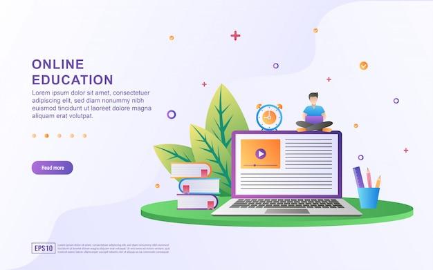 オンライン教育の概念図。オンライン教育、トレーニング、コース、学習。