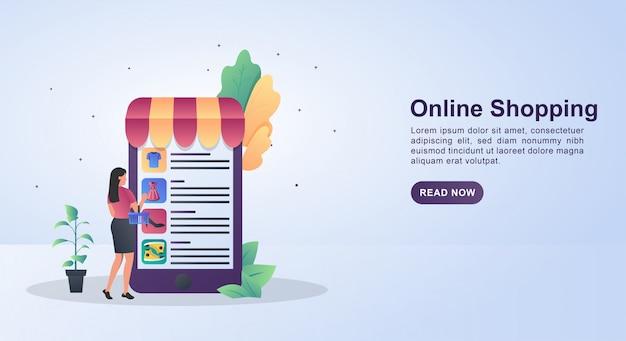 소비자가 쉽게 할 수 있도록 온라인 쇼핑의 일러스트레이션 개념.