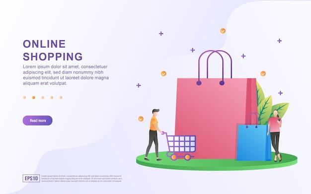 バナー用の大きな買い物袋でオンラインショッピングのイラストコンセプト
