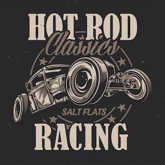 Illustration of custom hot rod