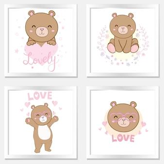 Illustration of cute little teddy bear set
