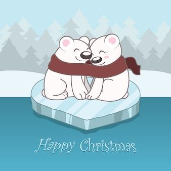 Illustration of cute polar bears cuddling on a heart shaped ice slab
