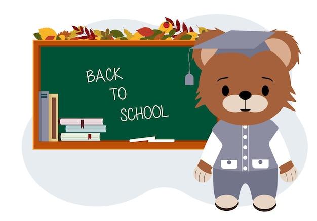 Illustration of a cute teddy bear near the school board