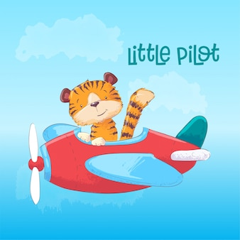 Illustration of a cute tiger on a plane.