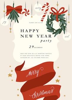 クリスマスのグリーティングカードやパーティの招待状のイラストデザイン