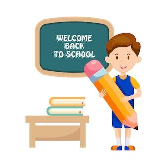 학교 배경 또는 포스터에 오신 것을 환영하는 일러스트레이션 디자인