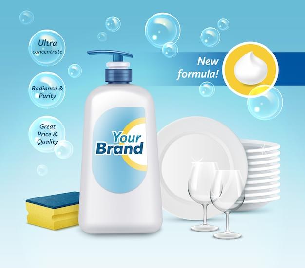Illustration of dishwashing liquid soap in plastic packaging