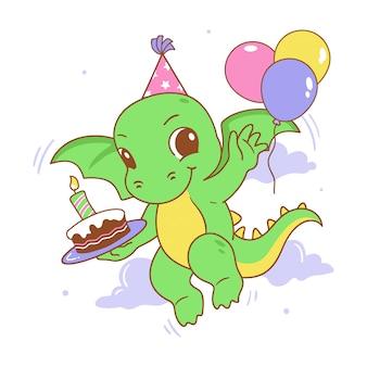 Illustration   of dragon birthday