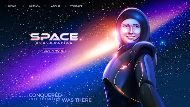 宇宙服を着た女性宇宙飛行士のランディングページテンプレートのイラストは、巨大な宇宙を背景に幸せに笑っています
