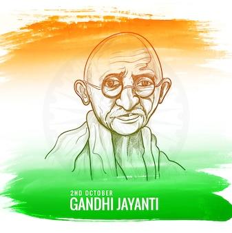 ガンジージャヤンティまたは2月10日の祝日のイラスト