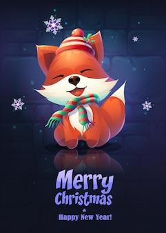 Иллюстрация смешная лиса открытка с рождеством
