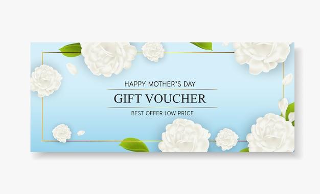 Иллюстрация, подарочный сертификат день матери шаблон красивый белый цветок жасмина.